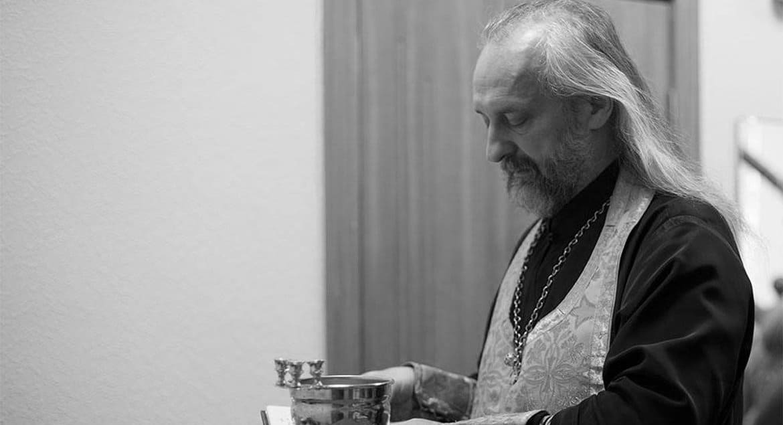 Отошел ко Господу протоиерей Вячеслав Перевезенцев