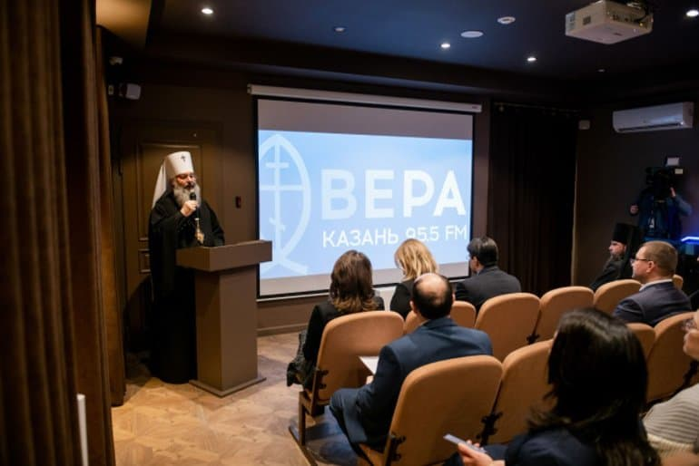 В Казани торжественно запустили вещание радио «Вера»