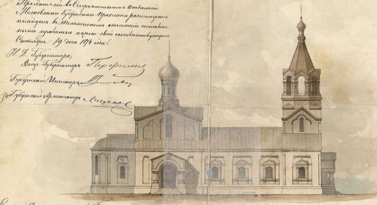 Архивы о более 100 разрушенных храмах и часовнях Москвы стали доступны онлайн