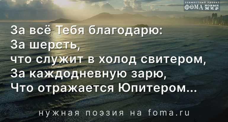 «Есть слова невыразимой мощи...»— поэзия Григория Князева