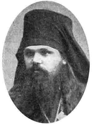 «Янеоставлю паствы своей...» Памяти священномученика МИТРОФАНА (Краснопольского)