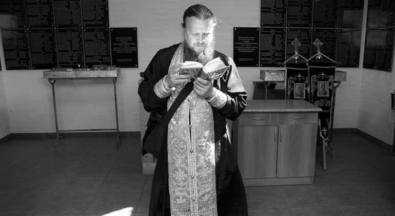 Из-за коронавируса скончался председатель Церковного суда Вятской епархии иерей Алексей Борисов