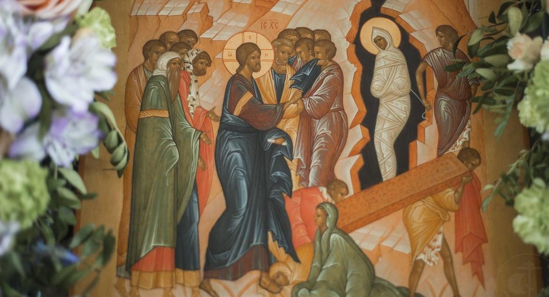 Православные отмечают Лазареву субботу