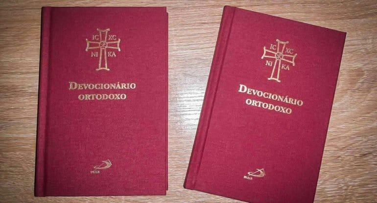Впервые издан молитвослов на португальском языке