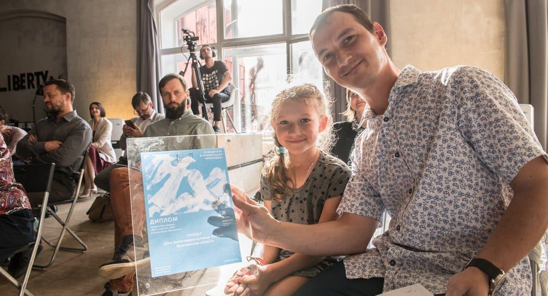 Стартовал прием заявок на конкурс социально значимых проектов «Жить вместе»