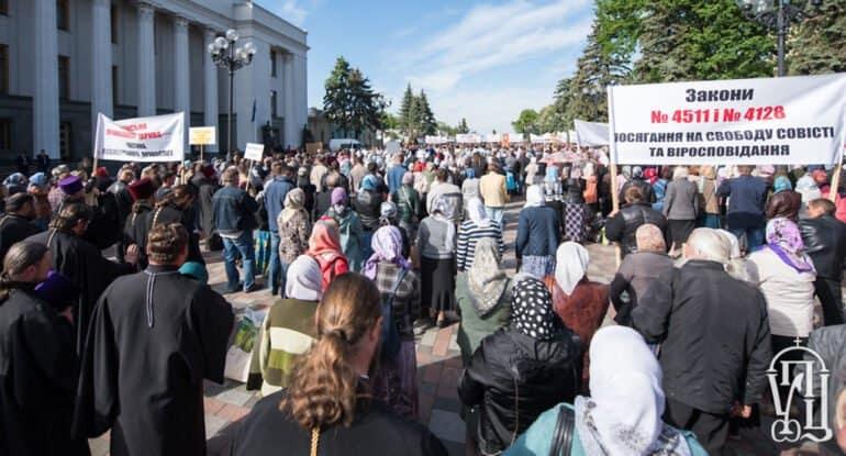 На Украине до сих пор не отменен закон, дискриминирующий каноническую Церковь, – митрополит Иларион
