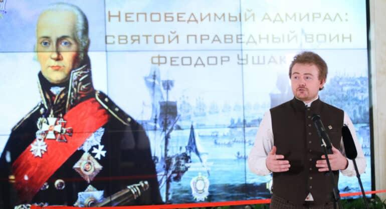 В Общественной палате открыли выставку о святом Феодоре Ушакове