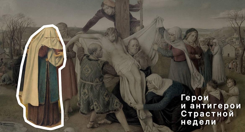 Богородица: Посвятившая Себя Сыну