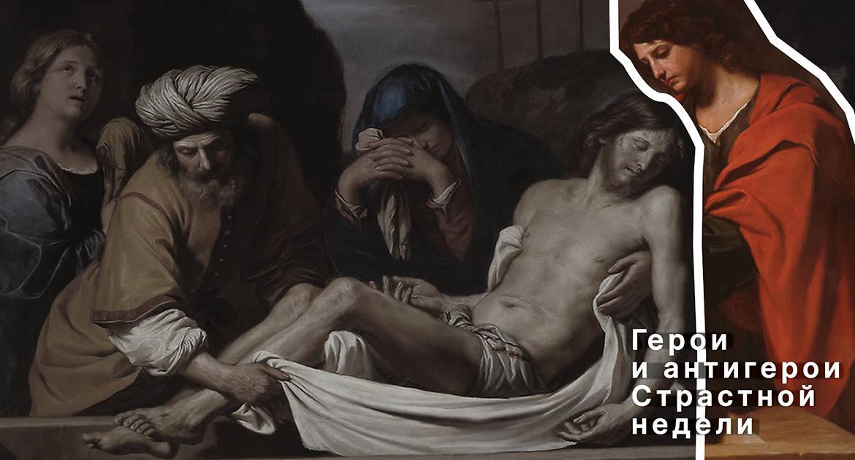 Апостол Иоанн: с Христом на Голгофу
