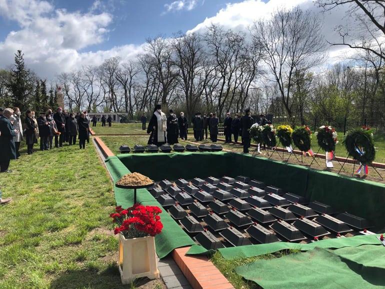 В Германии нашли и захоронили останки советских воинов