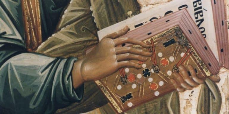 Вечерняя покаянная молитва: что за странные грехи в ней перечисляются?