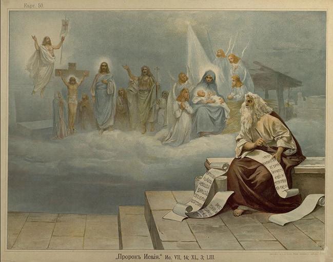 В чем трагедия страданий Христа на Кресте? Ведь Он знал, что воскреснет