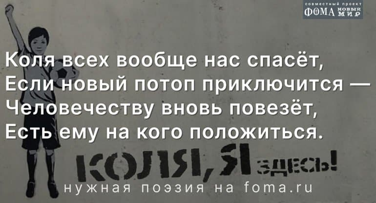«Всех спасу— обещал оннедавно»— поэзия Андрея Анпилова