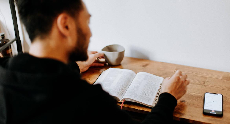 Как читать Евангелие с толкованием?