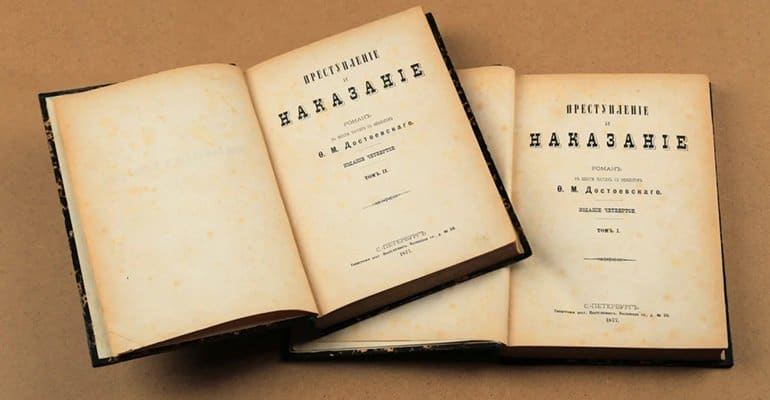 5 сильных книг о покаянии