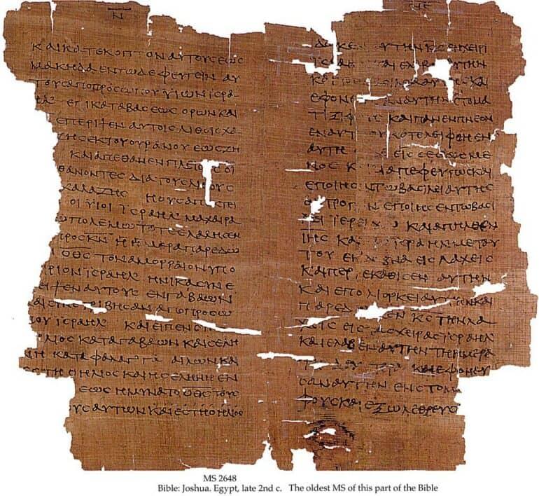 Фрагмент Септуагинты на папирусе
