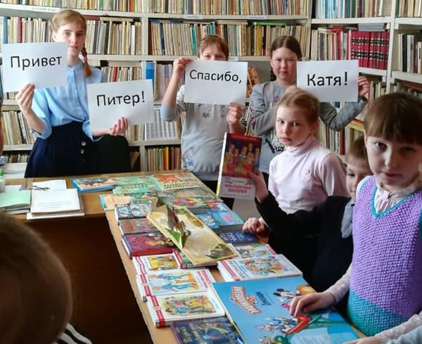 1 июня в Петербурге соберут детские книги для сельских библиотек: помочь может каждый!