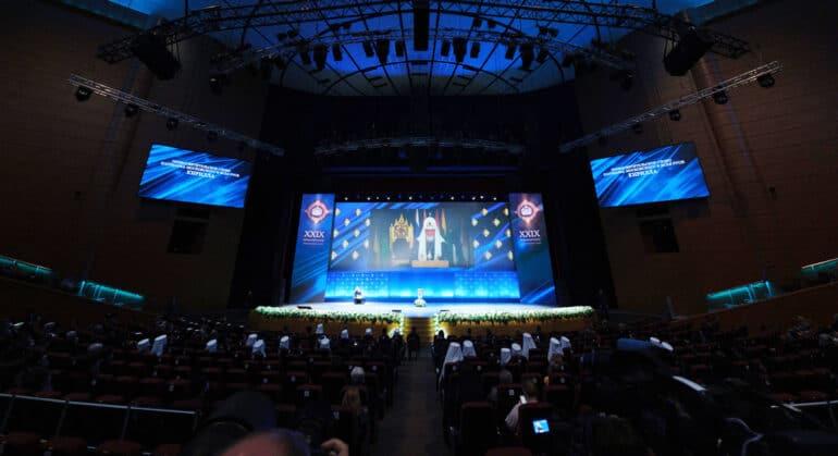 В Москве открылись XXIX Международные образовательные чтения