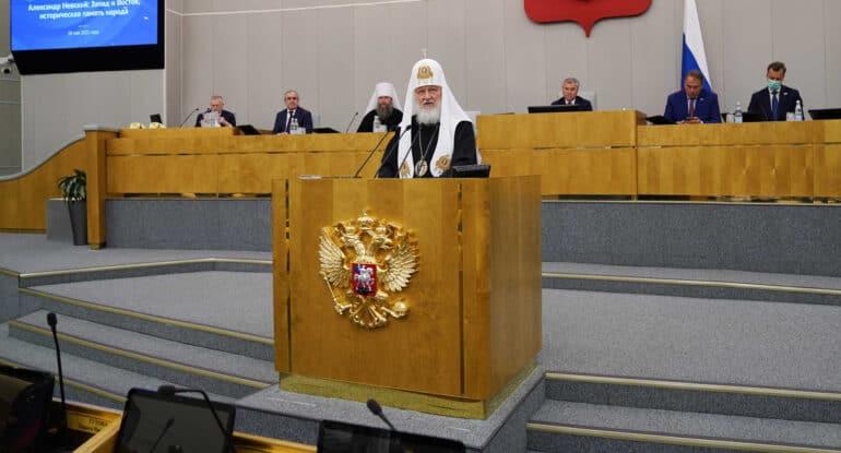 Патриарх Кирилл озвучил перед Госдумой пять важных церковно-общественных тем