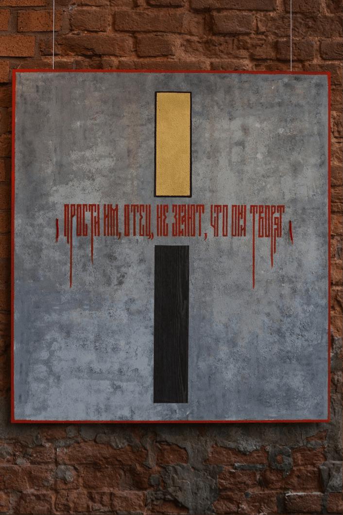 Христос и Библия в современном искусстве: 9 ярких работ биеннале христоцентричного искусства