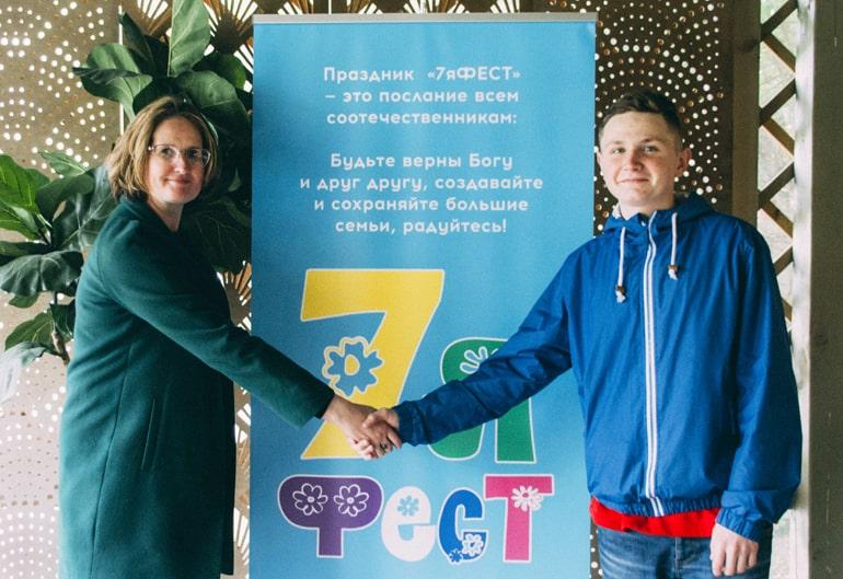 Радости должно быть много: первый «7яФЕСТ» состоялся в Москве!