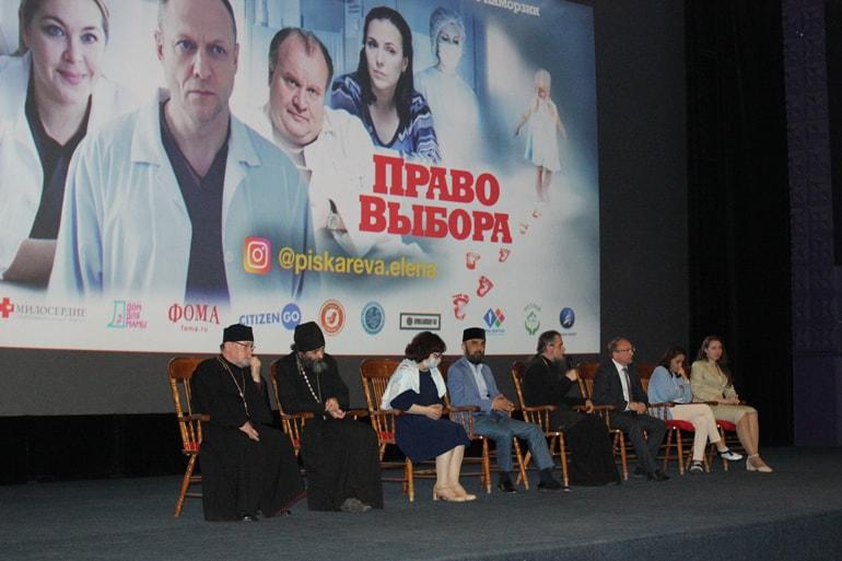 В Иваново показали фильм, раскрывающий шокирующую правду об опасности абортов