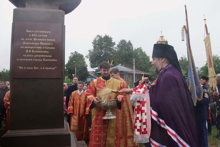 Памятник Александру Невскому открыли в городе, где по одной из версий он умер