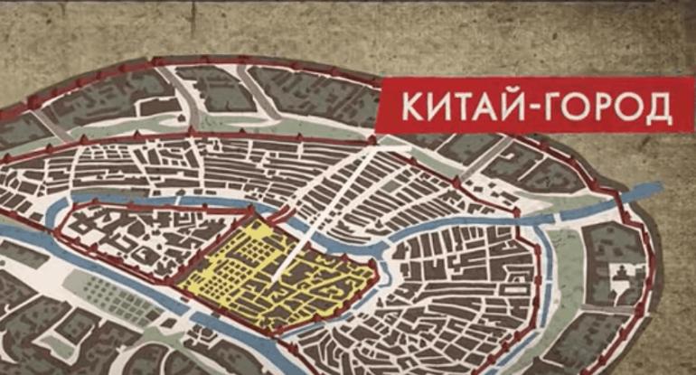 Почему Китай-город так называется? История района за 1 минуту