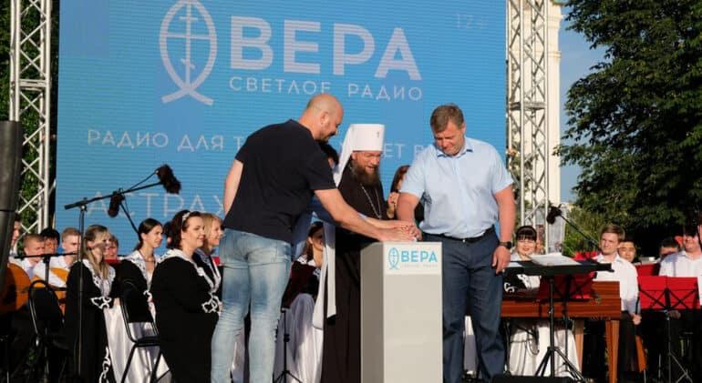 В Астрахани началось вещание радио «Вера»