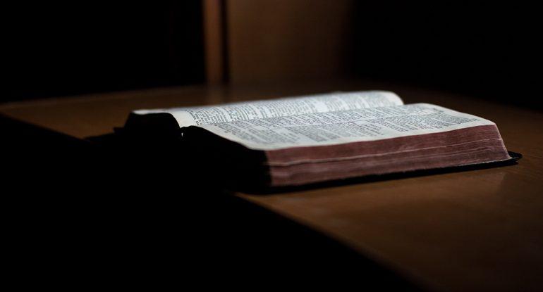 Почему по усопшим читается Псалтырь?