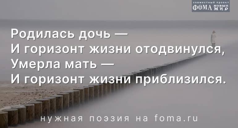 «Строение слезы». Поэзия Вячеслава Васина