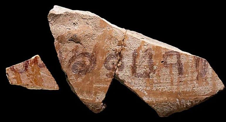В Израиле нашли надпись с именем библейского судьи Гедеона. Это первый случай, когда его имя фигурирует вне библейского ...