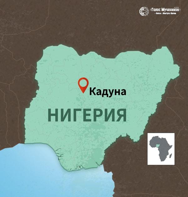 В Нигерии экстремисты похитили более 140 студентов-христиан