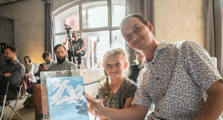 Завершён сбор заявок на премию «Жить вместе-2021»