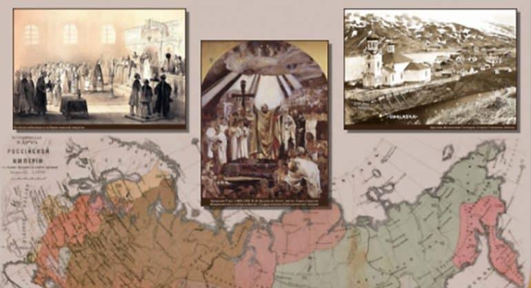 Елисаветинско-Сергиевское просветительское общество откроет в Казани выставку о русских миссионерах