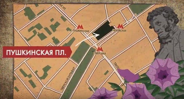Пушкинская площадь — история за 1 минуту