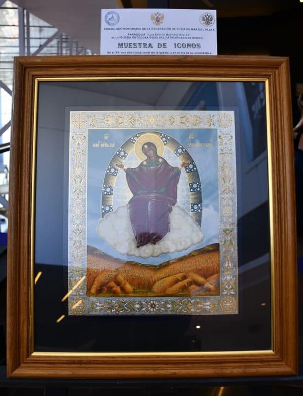 Жители аргентинского Мар-дель-Плата увидели православные иконы