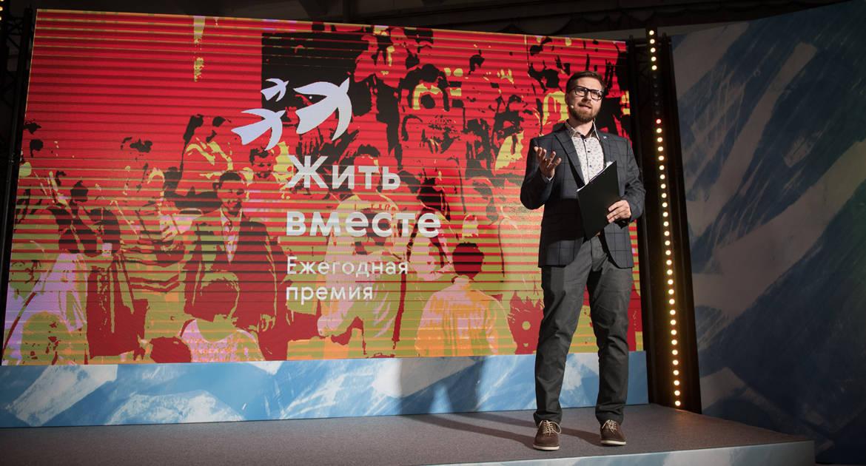 Определились 16 финалистов премии «Жить вместе-2021»