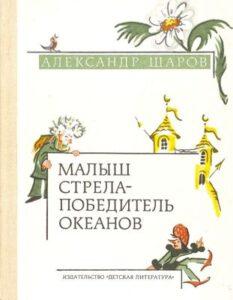 Сказки для детей 7 лет