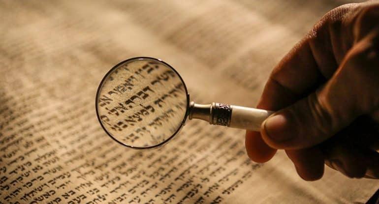 Правда ли, что содержание Библии много раз переписывалось в угоду церковным властям?