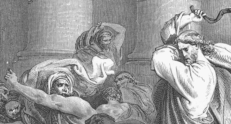Почему Христос говорил о смирении, а сам разгонял менял в храме?