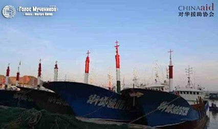 В Китае власти снимают кресты с лодок христиан-рыбаков