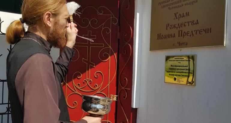 Три новых центра гуманитарной помощи открыла Русская Церковь