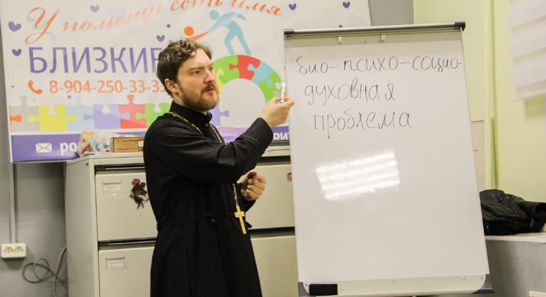 Владимирская епархия организовала курс трезвости для бездомных
