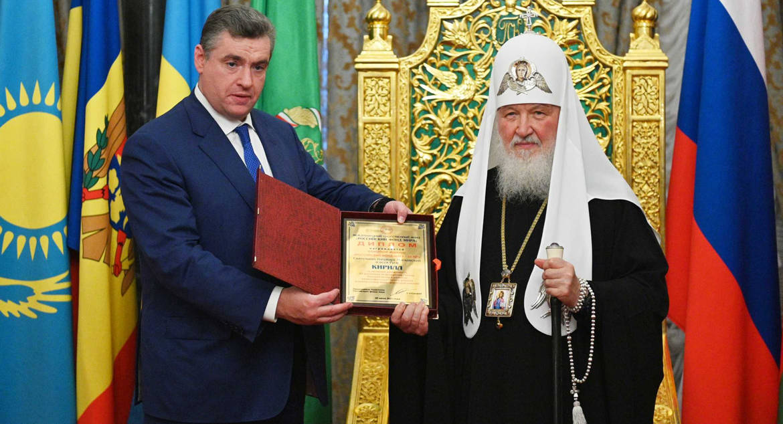 Патриарх Кирилл награжден памятной медалью «Российского фонда мира»