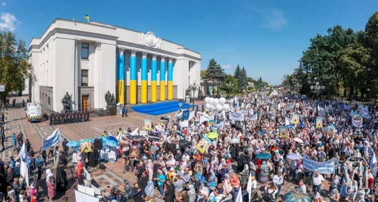 Позорный визит патриарха Варфоломея на Украину показал всему миру плоды его деяний, – митрополит Иларион