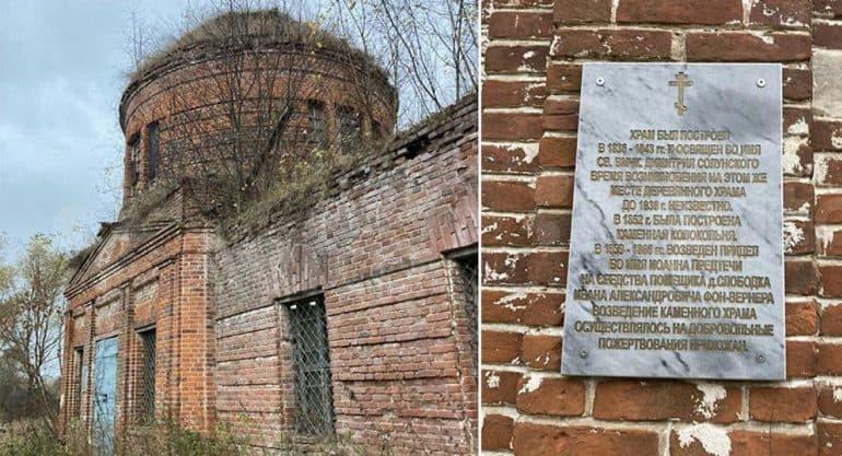 Предприниматель выкупил тульский храм XIX века и вернул его верующим