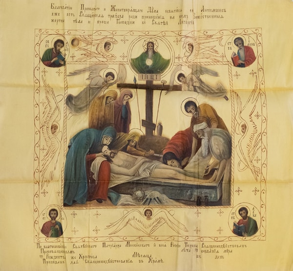 Патриарх Кирилл передал в музей МДА антиминс времен патриарха Тихона