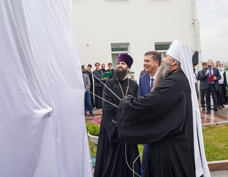 Памятник святителю Алексию Московскому установили в возрожденном им монастыре