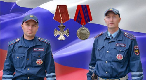 Владимир Путин наградил полицейских, задержавших «пермского стрелка»